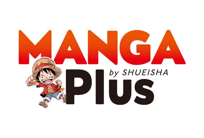 shueisha launches free international manga plus service!   manga news   tokyo otaku mode (tom) shop: figures & merch from japan