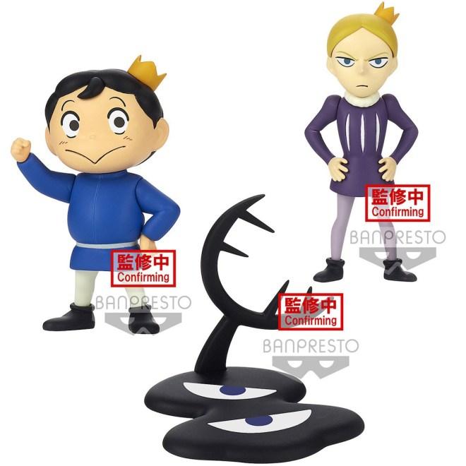 1c8f5314c44b4f419ec351766d47a465 TOM Weekly Figure Roundup: May 30, 2021 to June 5, 2021   Tokyo Otaku Mode