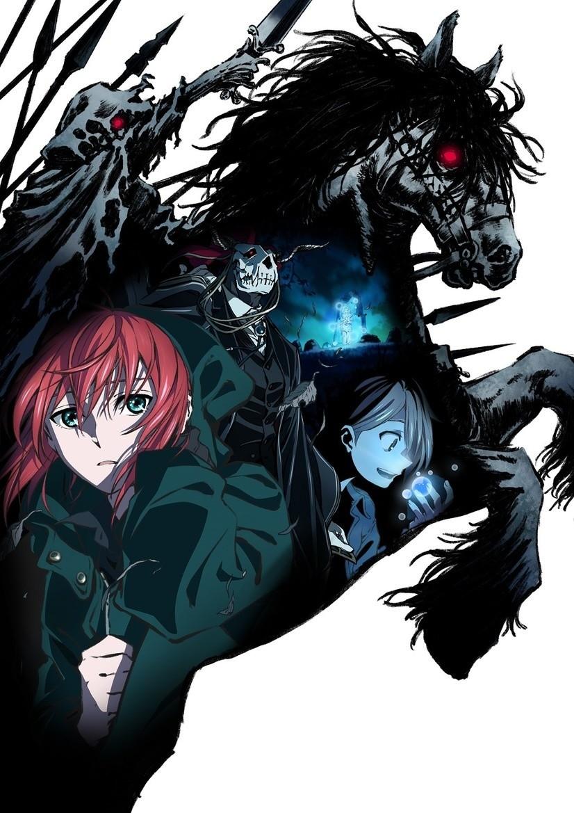 The Ancient Magus Bride Anime : ancient, magus, bride, anime, Ancient, Magus', Bride, Announces, Anime, Project, Shop:, Figures, Merch, Japan