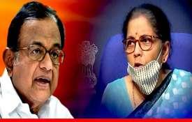 P Chidambaram's Messenger of God jibe at Nirmala Sitharaman over Act of God remarks on economy- India TV Hindi