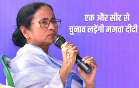 Mamata Banerjee going to file nomination from some other seat?- India TV Hindi