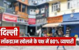 <p>दिल्ली के 80 %...- India TV Hindi