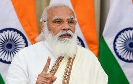 PM Narendra Modi addresses G7 summit PM ने G7 के सत्र को संबोधित किया, 'एक धरती, एक स्वास्थ्य' दृष्ट- India TV Hindi