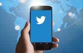 Nigeria bans Twitter, Nigeria Suspends Twitter, Twitter Banned, Twitter Suspended- India TV Hindi