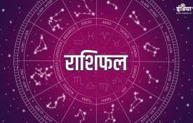 राशिफल 12 जुलाई 2021- India TV Hindi