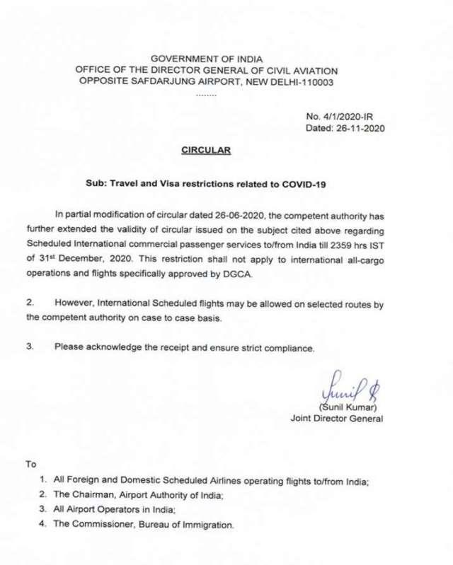 अंतरराष्ट्रीय उड़ानों पर लगी रोक 31 दिसंबर 2020 तक बढ़ी