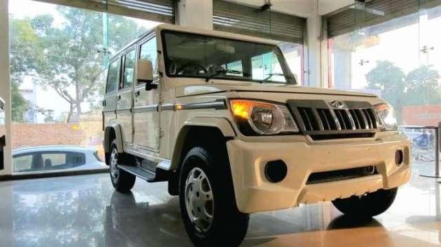 Mahindra and mhindra giving free corona insurance on bolero pickup series- India TV Paisa
