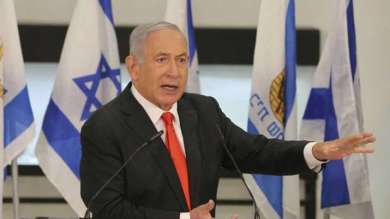 'Israel will be annihilated without me', Netanyahu gave a big statement after seeing the chair going