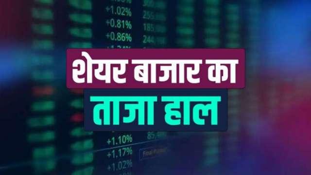 बजाज ऑटो, एलएंडटी,...- India TV Paisa