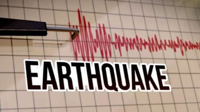 Earthquake of magnitude 4.6 on the Richter scale hit near Champhai in Mizoram- India TV Hindi