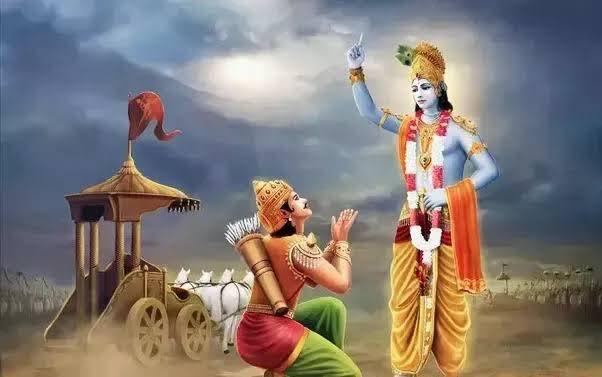 Bhagavad Gita- India TV Hindi