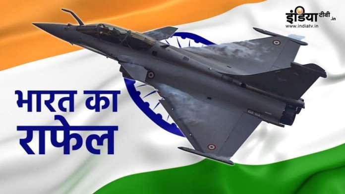 Rafale- India TV Hindi