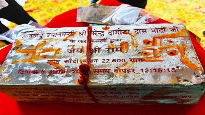 Preparations intensified for Bhoomi Pujan of Ram temple in Ayodhya on August 5- India TV Hindi
