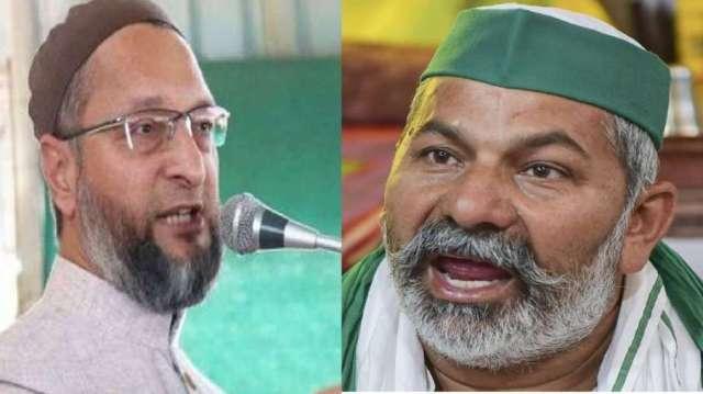 राकेश टिकैत ने ओवैसी को बताया BJP का 'चचा जान', कहा-दोनों हैं एक टीम- India TV Hindi