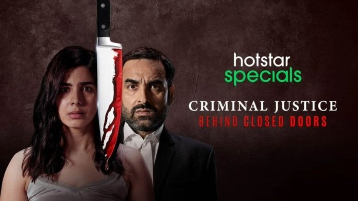 Criminal justice streaming now on Hotstar