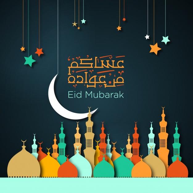 India Tv - Eid 2018 Best Wishes