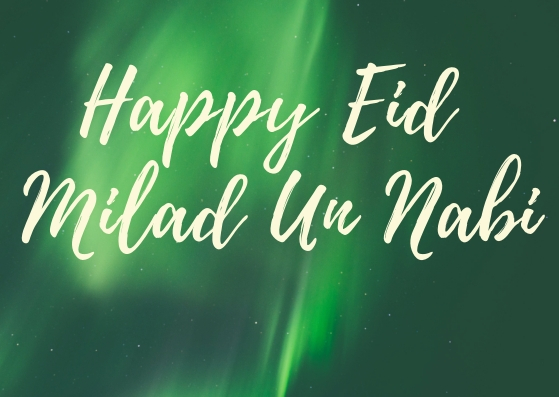Eid E Milad Un Nabi Mubarak 2018 Quotes Facebook