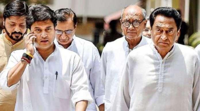 कमलनाथ सरकार संकट में: SC ने कल शाम 5:00 बजे तक MP विधानसभा में फ्लोर टेस्ट का आदेश दिया