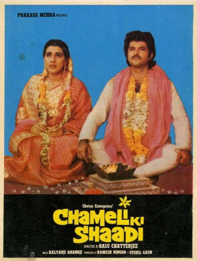India Tv - Chameli Ki Shaadi