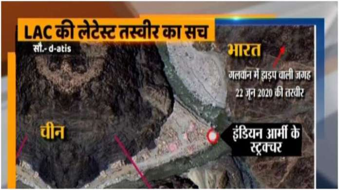 Fake news bust: Pink structures near LAC visible in Satellite images have been erected by India, not