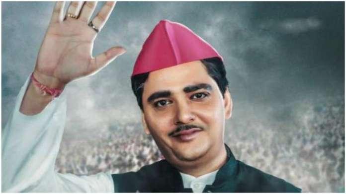 New poster of 'Main Mulayam Singh Yadav' released