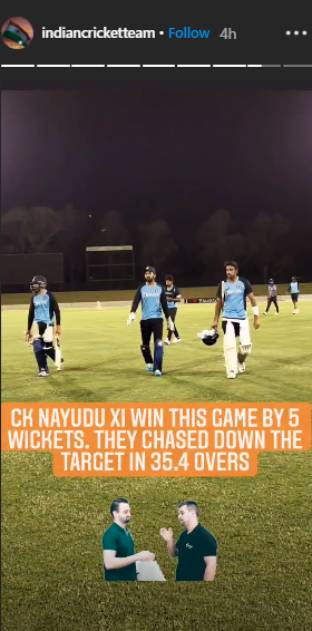 India Tv - Instagram grab from India's warm-up game