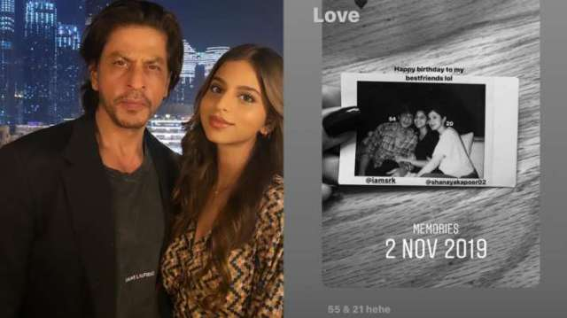 India Tv - Shah Rukh Khan's daughter Suhana shares photo from actor's 55th birthday celebration