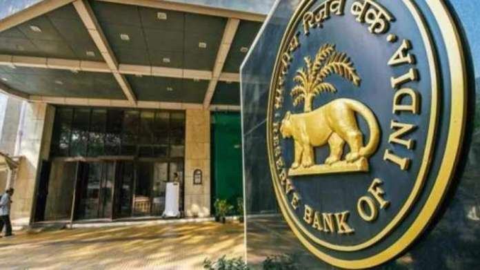 After Lakshmi Vilas Bank, RBI imposes restrictions on withdrawal from THIS bank
