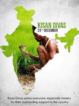 India Tv - किसान दिवस 2020: इच्छाओं, उद्धरणों, एचडी छवियों, व्हाट्सएप और फेसबुक की स्थिति को राष्ट्रीय कृषि पर साझा करने के लिए