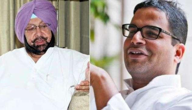 Prashant Kishor joins Punjab CM Amarinder Singh as his