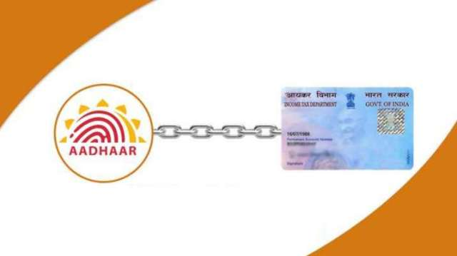aadhaar pan card linking, aadhaar pan card linking last date, aadhaar pan card linking last date ex