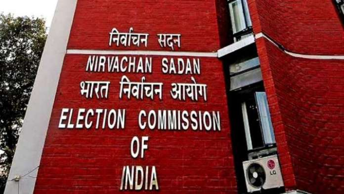 'Prohibit victory celebrations urgently': Election Commission writes to Chief Secretaries | Latest News Live | Find the all top headlines, breaking news for free online May 2, 2021