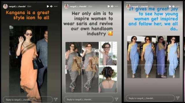 India Tv - Rangoli  Chandel's Instagram story
