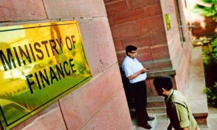 Centre brings Department of Public Enterprises under Union Finance Ministry