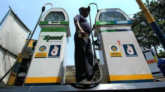 Fuel Rate Today: Petrol, diesel price cut by 15 paise per