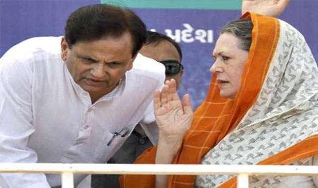अहमद पटेल बलवंत सिंह राजपूत के लिए चित्र परिणाम