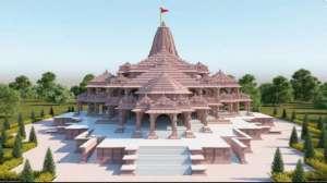 अयोध्या विकास प्राधिकरण बोर्ड की बैठक आज, पेश होगा राम मंदिर का नक्शा 2