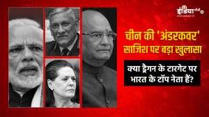 चीन की 'अंडरकवर' साजिश पर बड़ा खुलासा, क्या ड्रैगन के टारगेट पर भारत के टॉप नेता हैं? 2