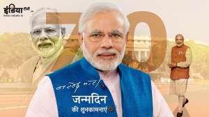 PM Modi के जन्म से राजनीति में एंट्री तक की कहानी, पढ़िए दिलचस्प किस्से 2