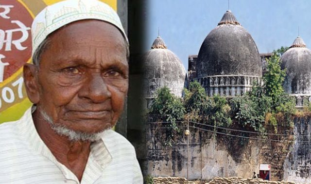 नरसिम्हा राव ने गिरवाई थी बाबरी मस्जिद: हाशिम अंसारी