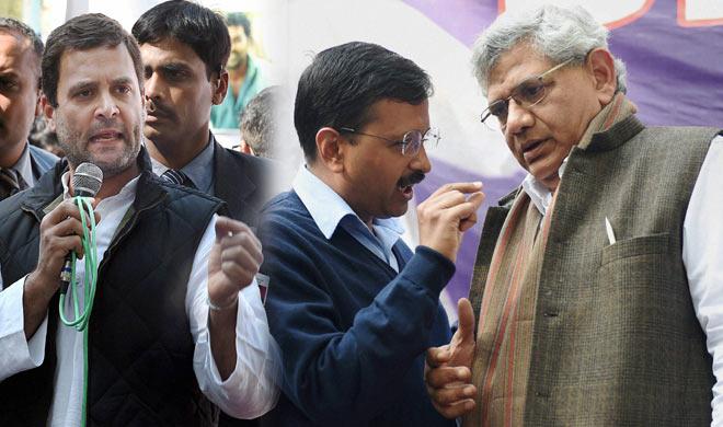 JNU विवाद: राहुल गांधी, केजरीवाल, येचुरी सहित 9 लोगों पर देशद्रोह का केस दर्ज