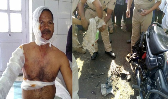 बिहार में कोर्ट के बाहर मोटरसाइकिल डिक्की में रखा बम फटा, कई घायल