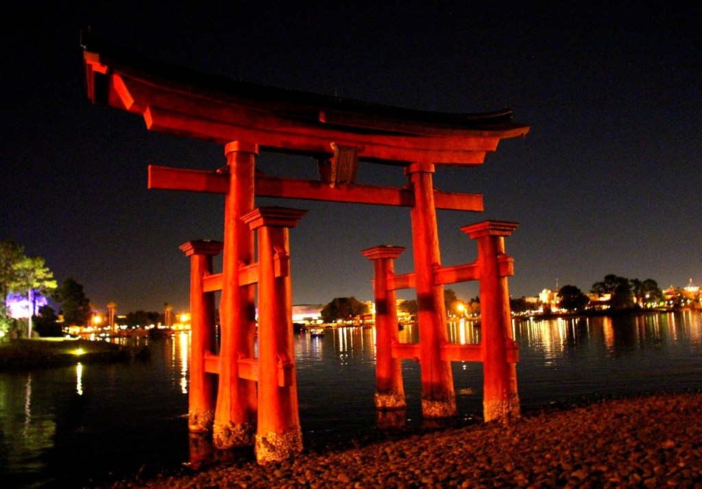 Edited - Pagoda