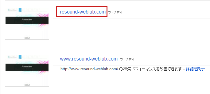 Search Console画面
