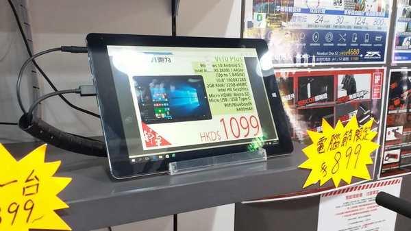 2017 腦場電腦節抵玩 Notebook‧Tablet‧顯示器‧打印機特價產品精選(上) - ezone.hk - 網絡生活 - 筍買情報 - D170825