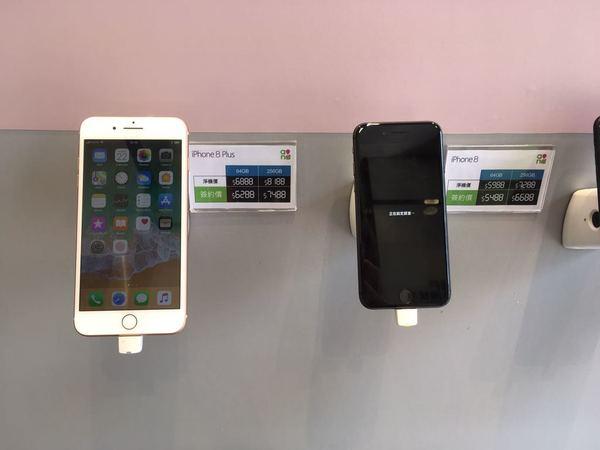 iPhone 8 連鎖店 Walk-in 免等即買!百老匯推「搵笨」價? - ezone.hk - 科技焦點 - iPhone - D170922