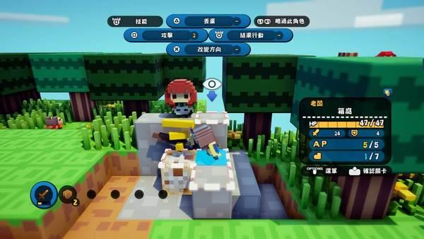Minecraft日系變奏 箱庭公司創造記【點評】 - ezone.hk - 遊戲動漫 - 電競遊戲 - D171219