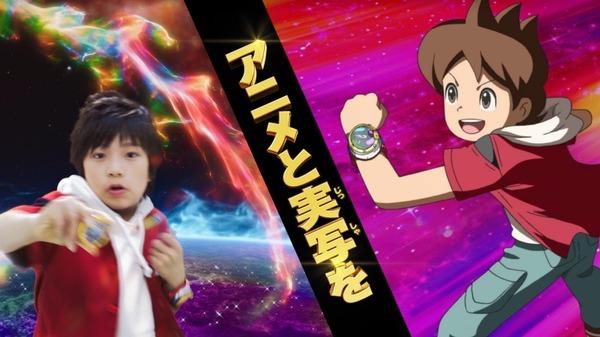 《妖怪手錶》新電影 3 月 29 日上映!現實 x 動畫世界大冒險 - ezone.hk - 遊戲動漫 - 動漫玩具 - D180327