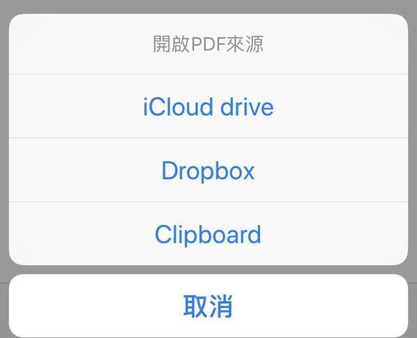 iPhone 超簡易 PDF 轉高清 JPG 教學! - ezone.hk - 教學評測 - 應用秘技 - D190709