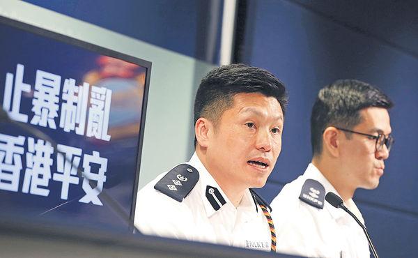 警:未見稱遭輪姦少女入警署 事主發聲明批警抹黑 - 晴報 - 港聞 - 要聞 - D191112